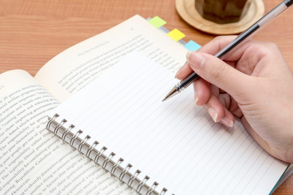 参考書の付箋とノート画像