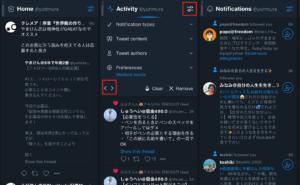 TweetDeckカラム移動画像