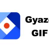Gyazo GIFアイコン