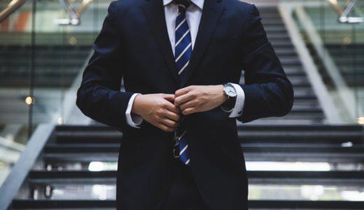【就職活動・転職活動】においてプログラミングスキルは大きなアドバンテージ