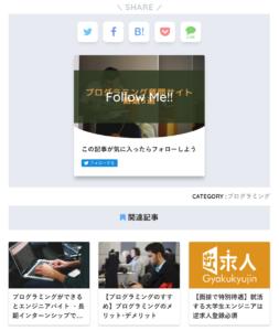 ブログ記事ボトム画像