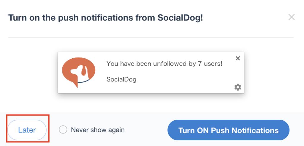 socialdog初回ログイン