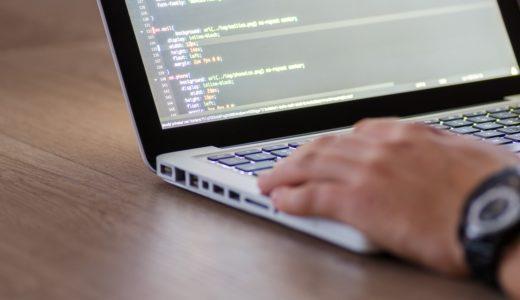 大学生へのおすすめバイトはプログラミング以外考えられない